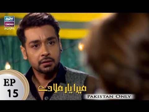 Mera Yaar Miladay - Episode 15 - ARY Zindagi Drama