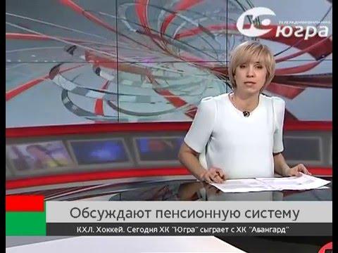 Официальный сайт Россельхозбанка. Краткий обзор