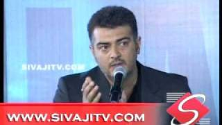Ajith Speech Asal Audio Launch SIVAJITV.COM Part 1.flv