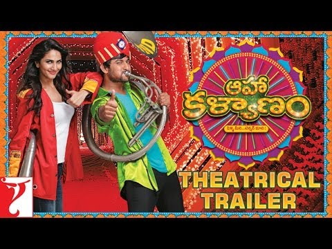 Aaha Kalyanam  Trailer  TELUGU  Nani  Vaani Kapoor