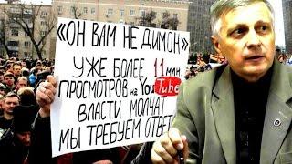 Почему СМИ не показали митинг Навального. Аналитика Валерия Пякина