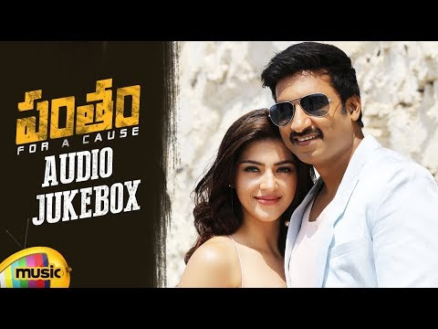 Pantham Songs Jukebox | Gopichand | Mehreen | Gopi Sundar | #Pantham | 2018 Telugu Movie Songs