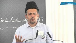 Speech by Sadr Majlis Khuddamul Ahmadiyya Canada  - 25th National Ijtima` 2012