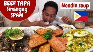 Beef TAPA! Sinangag! SPAM! Chicken Noodle Soup! Pinoy Almusal. Filipino Food MUKBANG!