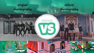 Download lagu 레드벨벳 - 싸이코(psycho) 수정 전 안무 비교 // RedVelvet - Psycho DEMO vs OFFICIAL choreography comparison