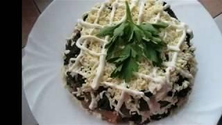 Вкуснейший салат на  Новый  год  , Новинка! Интересные ингредиенты