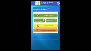 Android application used for cable tv collection. use as a barcode device and make your collection very easy. operator can easily manage view ...