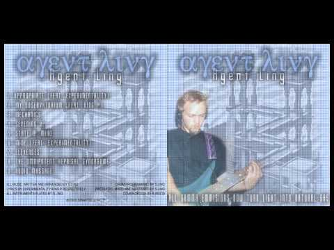 AGENT LING - (2003) - All Gamma Emissions Now Turn Light Into Natural Gas [FULL ALBUM]