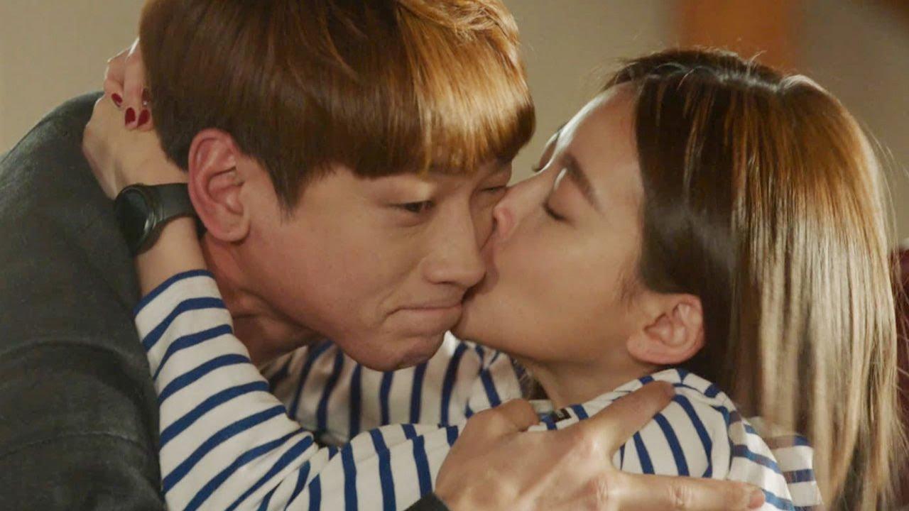 Imagini pentru Come Back Mister kiss