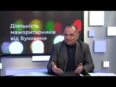 Чернівецький Промінь: Після новин | Мажоритарники Буковини. Валерій Божик (19.11.2019)