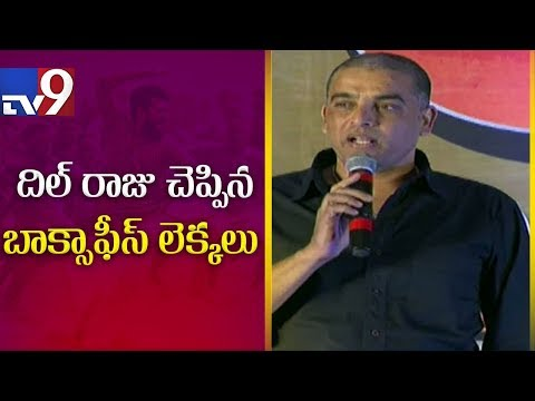 Dil Raju on Rangasthalam's box office collections - TV9 Trending