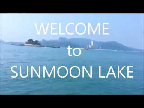 RIVER CRUISING @  SUN MOON LAKE is so AWESOME! | TAIWAN TRAVEL | Marilyn Rose