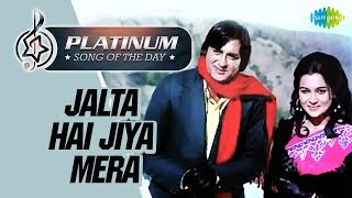 Platinum song of the day Jalta Hai Jiya Mera जलता है जिया मेरा 24th June RJ Ruchi