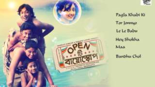 A wonderful Bengali Film : Open Tee Bioscope takes us back to our c...