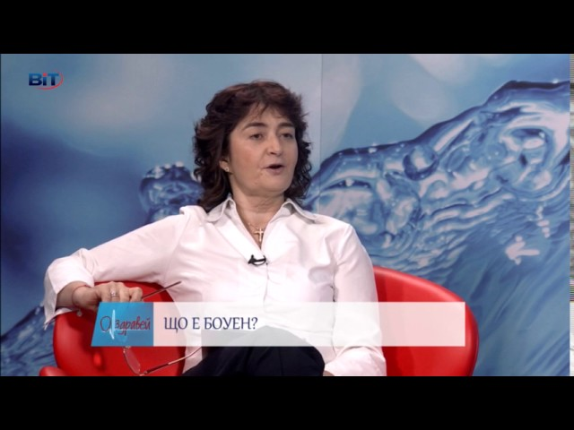 Представяне на терапията Боуен в телевизия BiT - 13.11.2016
