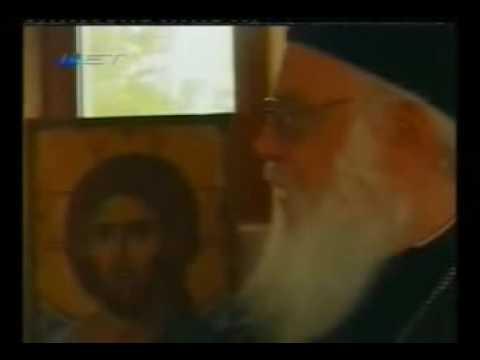Αρχιεπίσκοπος Αλβανίας Αναστάσιος 1