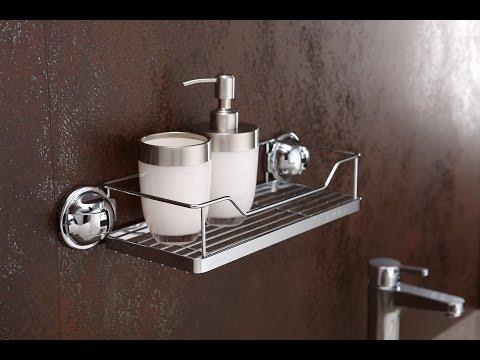 Полка одноярусная решетчатая,  на присоске. FECA - Уникальные аксессуары для кухни и ванной. смотреть в хорошем качестве