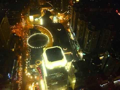 Shenzhen - Shun Hing Square / Diwang Tower [Futian]