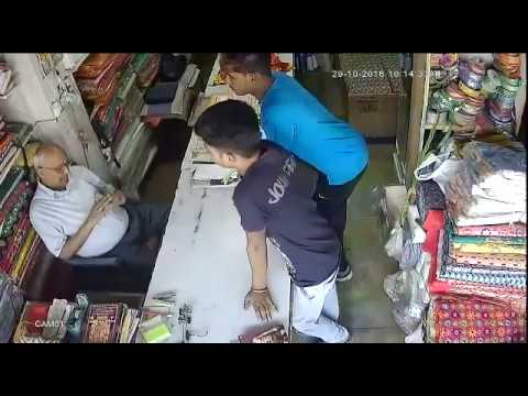 Adi Hırsız Sen Ne Yaptın öyle 😡😠 ... Thief ...