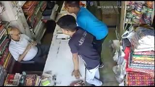 Gambar cover Adi Hırsız sen ne yaptın öyle 😡😠 ... thief ....