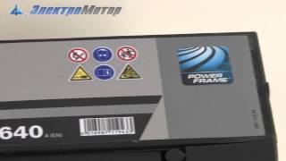 видео Аккумуляторы 70 Ампер часов (6СТ-70), аккумуляторные батареи 70 Ач в наличии, акб с доставкой
