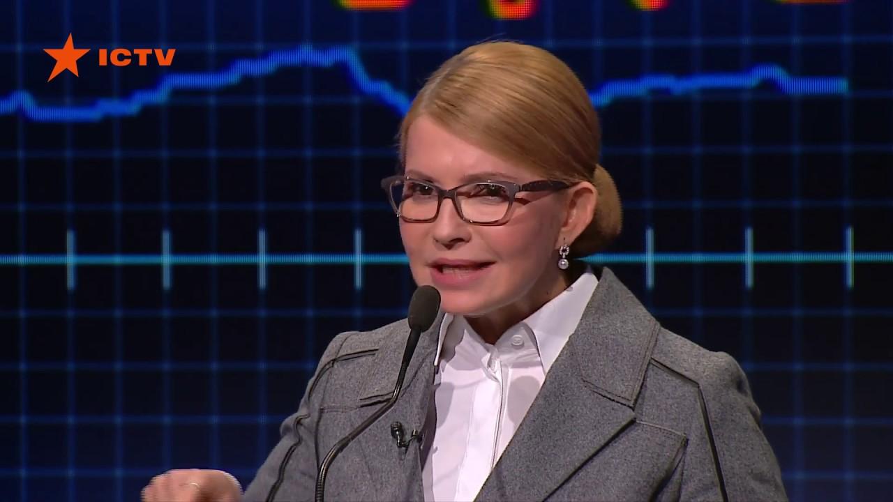 Тимошенко задумала «план Б» на случай поражения