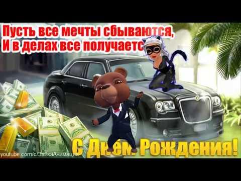 ZOOBE зайка Самое Лучшее Поздравление Брату - Видео на ютубе
