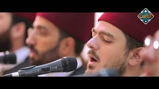 احتفال فرقة المرعشلي بالمولد النبوي الشريف مع أجمل الأناشيد والمدائح | في حضرة المحبوب