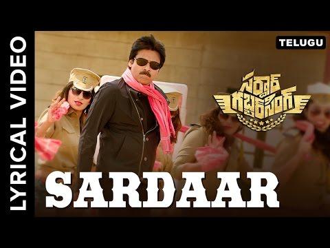 Sardaar Lyrical Video (English Lyrics)   Sardaar Gabbar Singh   Devi Sri Prasad   Benny Dayal