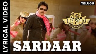 Sardaar Lyrical Video (English Lyrics) | Sardaar Gabbar Singh | Devi Sri Prasad | Benny Dayal