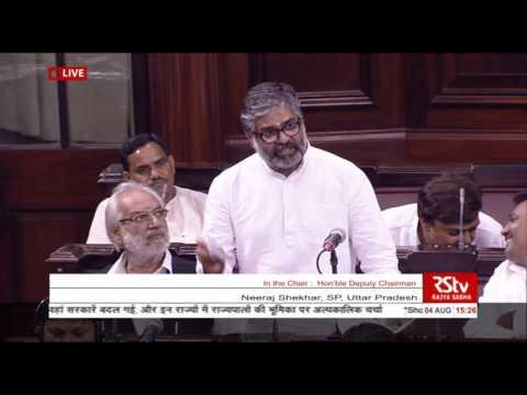 Sh. Neeraj Shekhar's comments on recent developments in the states of Uttarakhand & AP