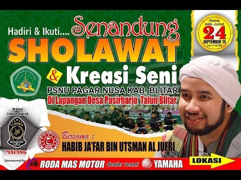 (HD) Pasirharjo Bersholawat Bersama Habib Ja'far Bin Ustman Al Jufri Turi Turi Putih