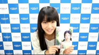 DVD「スポーツアイドル スポドル沖縄合宿編!」発売記念イベント 。 DVD...