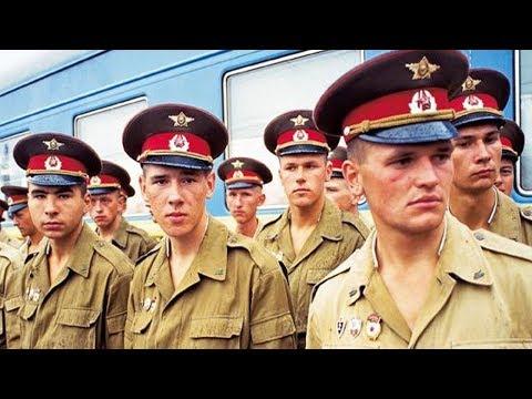 КАК В СССР ОТНОСИЛИСЬ К ТЕМ, КТО НЕ СЛУЖИЛ В АРМИИ