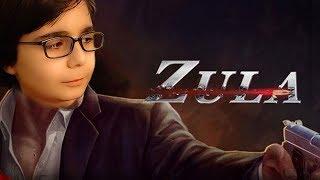 ZULA #7 BKT