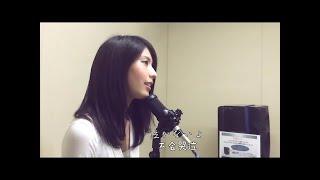 太好听了,日本美女演唱Beyond日语版《喜欢你》,声音好干净,我收藏了
