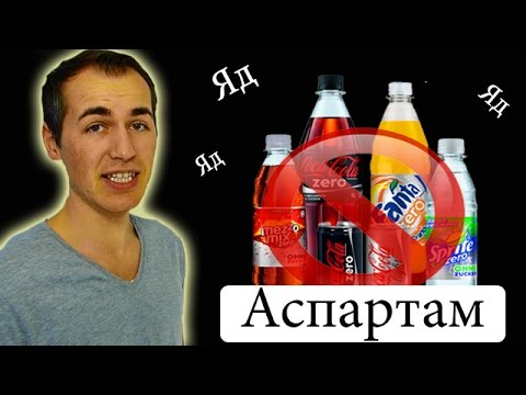 aspertame what is it and what There are over 92 different health symptoms associated with aspartame consumption it seems surreal, but true.