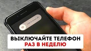20 советов, чтобы телефон прослужил дольше