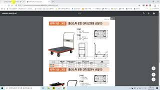 BPM013  부품닷컴홈페이지 카탈로그 다운로드하기
