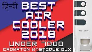 Air Cooler Unboxing | Cooler Under 7000 | Crompton Mystique DLX