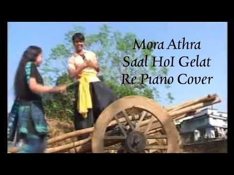 Mora Athra Saal -Nagpuri Song
