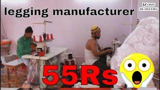 Leggings manufacturer l Leggings wholesale market l Legging
