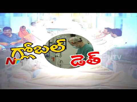 Medical Fraud in Exposed in Aware Global Hospital | Hyderabad | Ground Report | Part 12