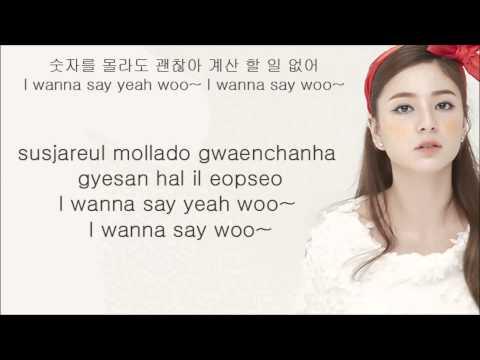 Shannon Williams - Why Why (Hangul+Romanization Lyrics)