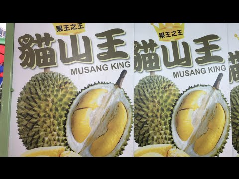 Where To Find Musang King Durian In Singapore