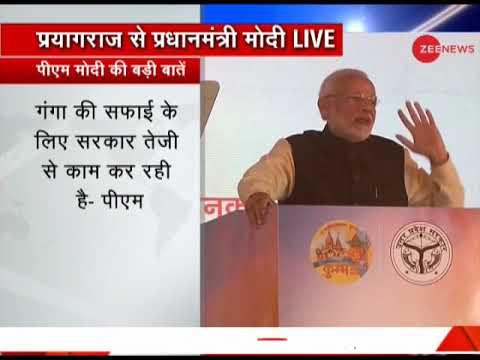 Highlights of Prime Minister Narendra Modi's speech in Prayagraj