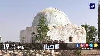 مسار سياحي احتلالي على أراضٍ فلسطينية