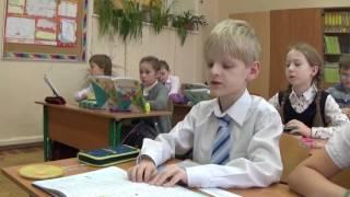 Фрагмент урока учителя начальных классов Смирновой Н.М.