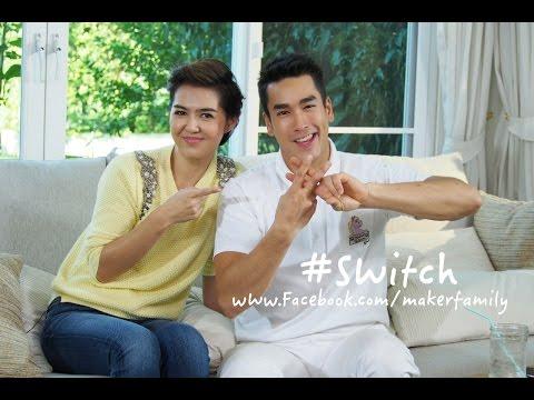รายการ #Switch EP62 : ณเดชน์ คูกิมิยะ (2) [ออกอากาศ 8/12/58]