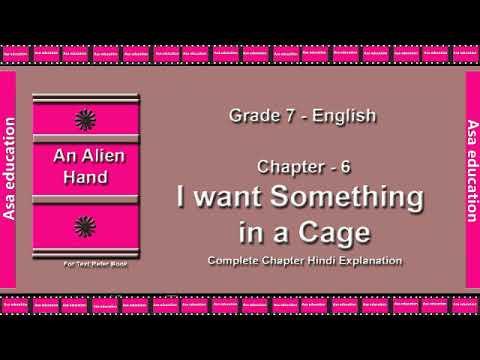 ncert solutions for class 7 english an alien hand chapter 6